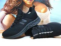 Мужcкие кроссовки New Balance Trailbuster репликачерные 43 р.