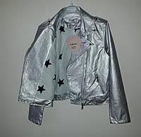 Серебряная женская куртка из экокожи To be too Италия