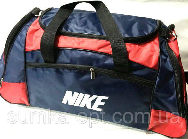 Спортивные дорожные сумки Nike (син+красн плащевка)31*61