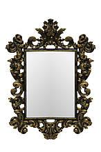 Зеркало Prince «black gold»