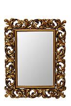 Зеркало Ti Amo «gold aged»