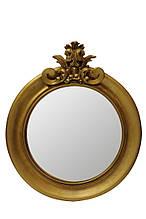 Зеркало Ar deko rotondo «gold aged»