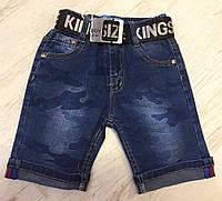 Шорты для мальчика оптом, Nice Wear, 98-128 см,  № NN57, фото 1