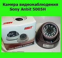 Камера видеонаблюдения Sony Anbit 5005H!Акция