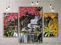 Модульные картины пейзажи, Art. NATM0081