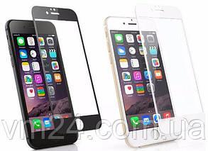 Защитное стекло для Apple iPhone 8 Plus полное покрытие черное .белое