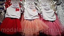 Комплект детский нарядный-стильная кофта с блестящим вставками и фатиновая пышная  юбка для девочки.только опт