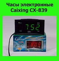 Часы электронные Caixing CX-839!Акция