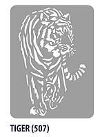 Декоративный шаблон (TIGER #507) Primacol MEGA 91* 62 см
