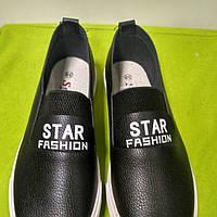 Мокасины черные, мокасины STAR FASHION, модные мокасины