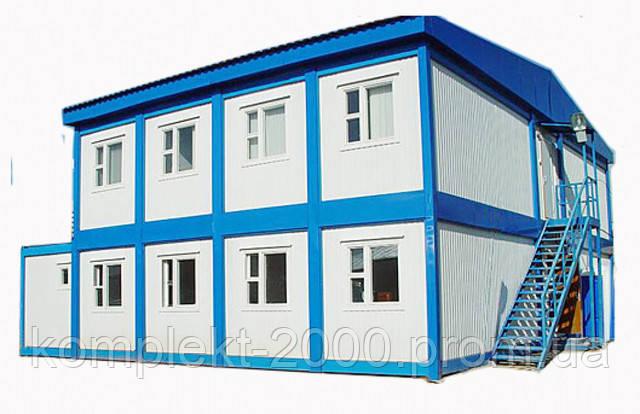 модульные здания из металла