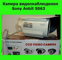 Камера видеонаблюдения Sony Anbit 5063!Акция