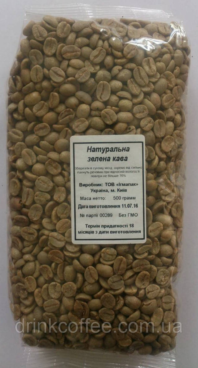 Кофе зеленый натуральный, купаж, зерно, ТМ Nadin, 0,5кг