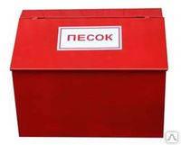 Ящик для песка 0,3 куб. м.