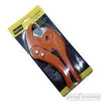 Ножницы для пластиковых труб Малые