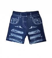 Легкие детские шорты для девочки Jeans (хлопок)