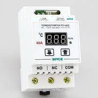 Мощный терморегулятор на DIN-рейку (-40°...+110°, реле 40А) РТУ-40/D-NTC