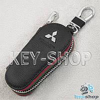 Ключница карманная (кожаная, черная, на молнии, с карабином), логотип авто Mitsubishi (Митсубиси)