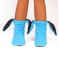 Тапочки сапожки Зайчики голубые с ушками, домашние уютные тапочки для всей семьи оптом и в розницу