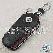 Ключница карманная (кожаная, черная, на молнии, с карабином, с кольцом), логотип авто Nissan (Ниссан)