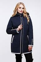 Женская осенняя куртка большого размера Адония  Nui Very (Нью вери)