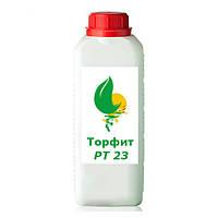 ЖКУ (Жидкое комплексное гуминосодержащее удобрение Торфовит РТ23)