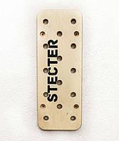 Дошка для лазіння Пегборд (Peg Board) 1500 х 300 х 40 мм, фото 1