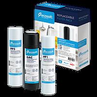 Комплект картриджей 1-2-3 Ecosoft для фильтров обратного осмоса