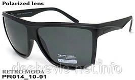Очки RETRO MODA PR014 10-91 63□13-135
