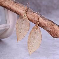 Нежные красивые большие серьги Листья