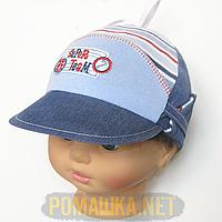 Детская кепка на завязках для мальчика р. 44 ТМ Мамина мода 4042 Голубой