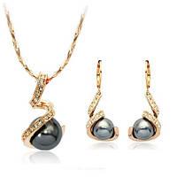 Комплект сережки кулон ЧОРНА ПЕРЛИНА ювелірна біжутерія золото 18к декор перли, фото 1