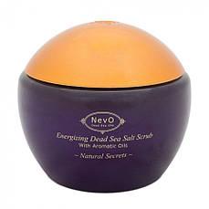 Пилинг для тела с содержанием солей из Мертвого моря Natural Secrets 880 g
