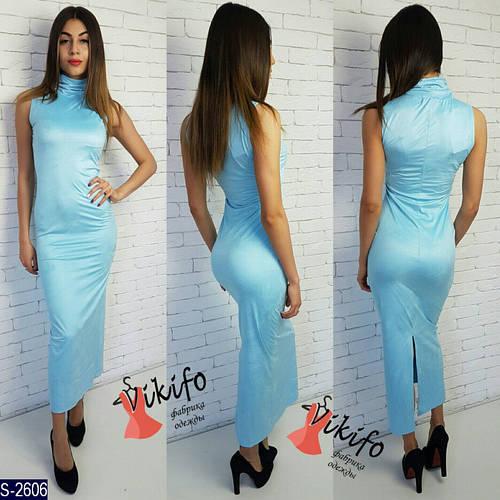 Платье S-2606