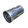 Труба +/+ Ø180 0,3м 0,5мм из нержавеющей стали