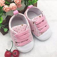 Милые пинетки для девочек Hearts, фото 1