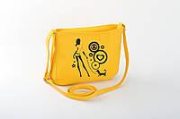 Маленькая женская сумка с вышивкой «Дама с собачкой»/ сумка с принтом