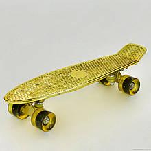 """Маленький лонгборд, пенни-борд """"Gold Edition"""" 55см. Колеса светятся"""
