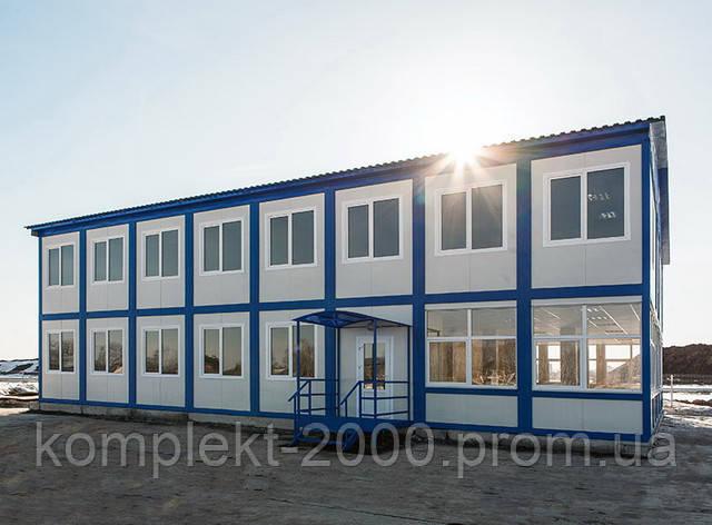 модульное строение для офиса