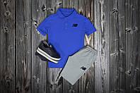Летний спортивный костюм New Balance ,поло+шорты ,черный логотип(синий+серый)