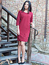 Повседневное платье с бусами.