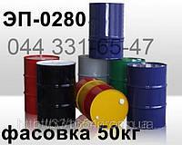 Грунт ЭП-0280 по металлу