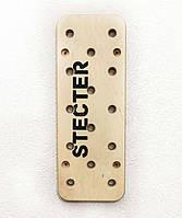Дошка для лазіння Пегборд (Peg Board) 750 х 300 х 40 мм