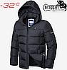 Зимняя куртка мужская спортивная