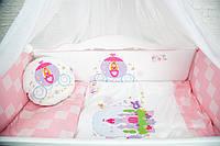 """Комплект в кроватку """"LiTTLE PRINCESS розовый"""