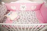 """Комплект в кроватку """"Сова"""" розовый"""