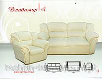 """Комплект мягкой мебели """"Владимир"""" (диван + 2 кресла)"""