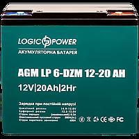 LogicPower LP 6-DZM-20 12v 20ah, тяговый