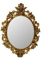 Эксклюзивные декоративные зеркала