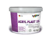 "Штукатурка камешковая Acryl Plast 15 Штукатурка камешковая Acryl Plast 15 (База С) ""Барашек"" -  15кг"